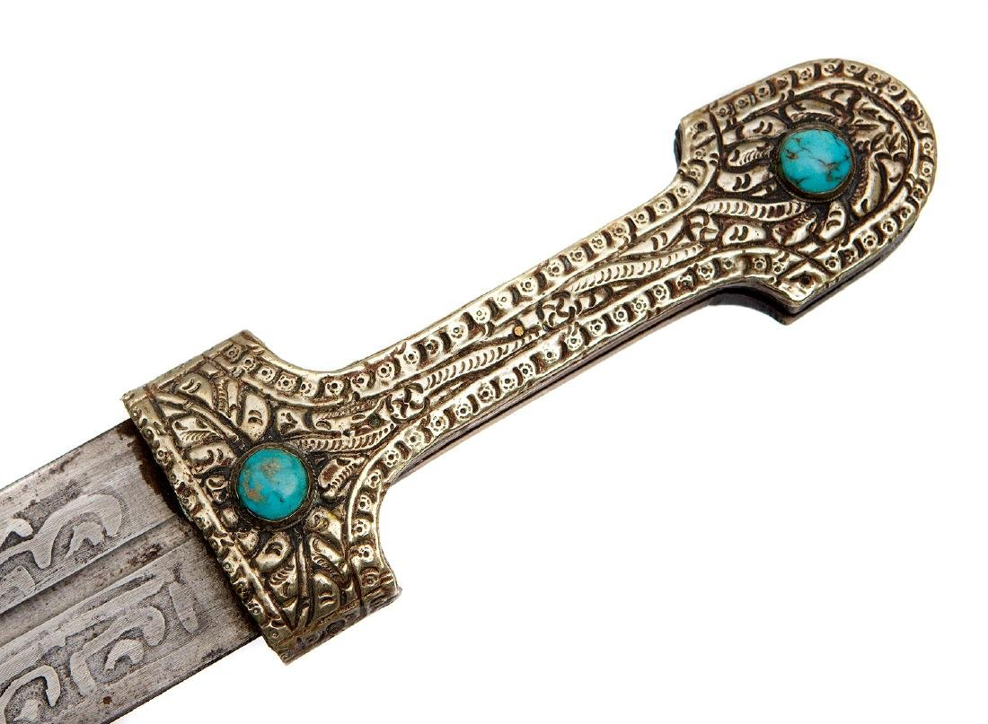 PERSIAN KINJAL DAGGER IN SILVER MOUNTS, 19TH C. - 4