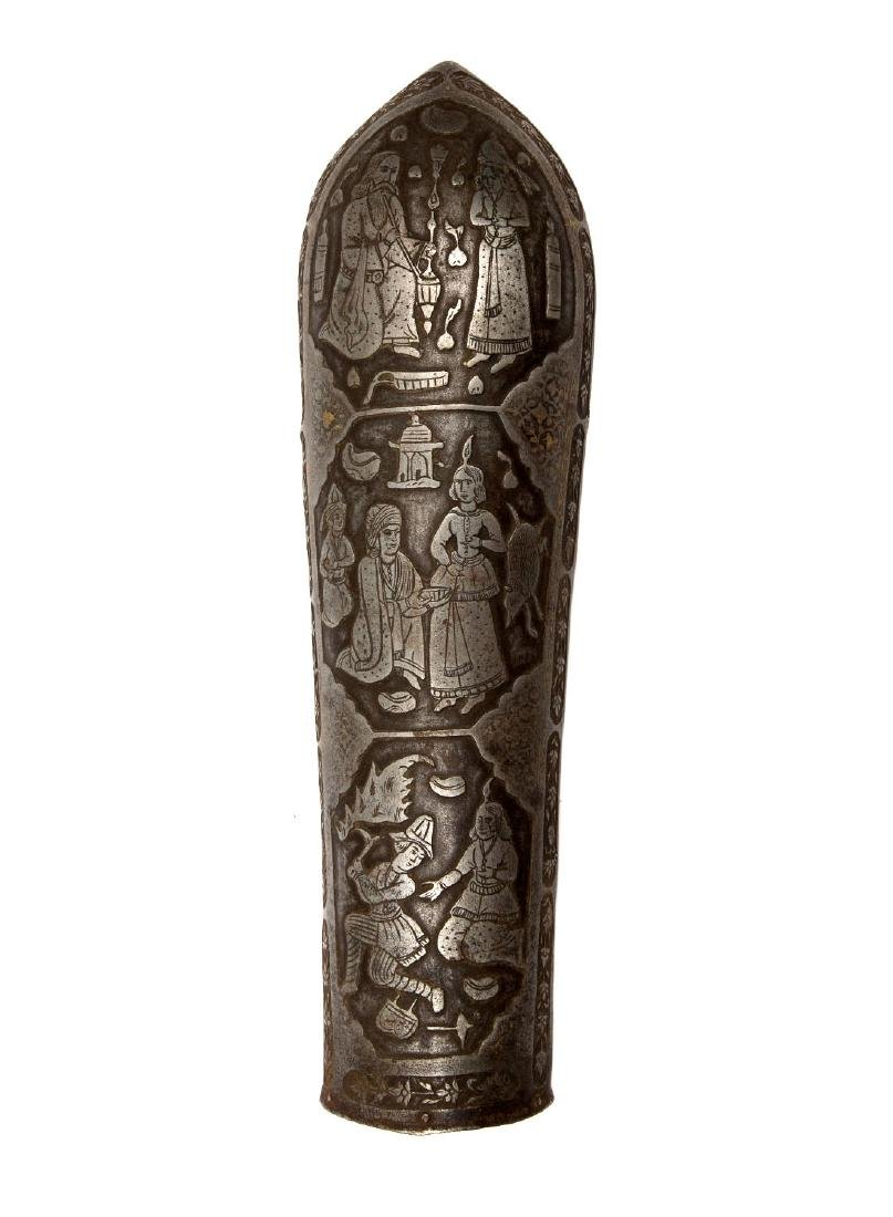 PERSIAN GUARD BAZU BAND WITH FIGURES, 19TH C.