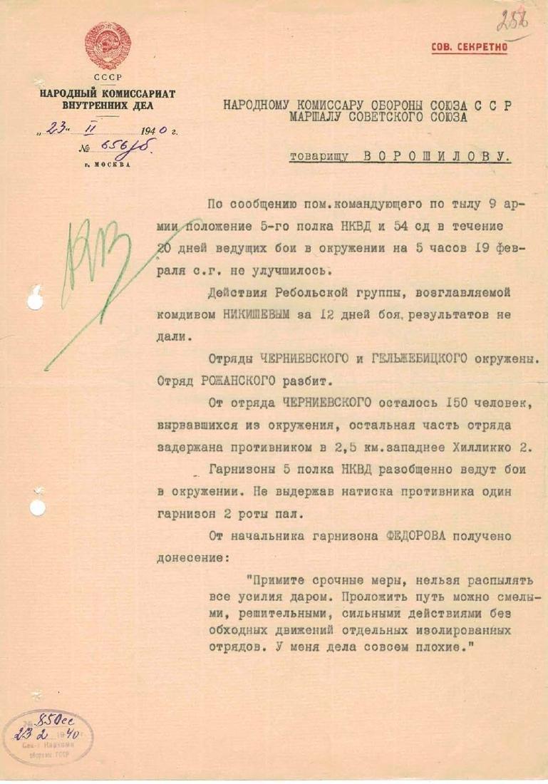 A SOVIET DOCUMENT SIGNED BY KLIM VOROSHILOV