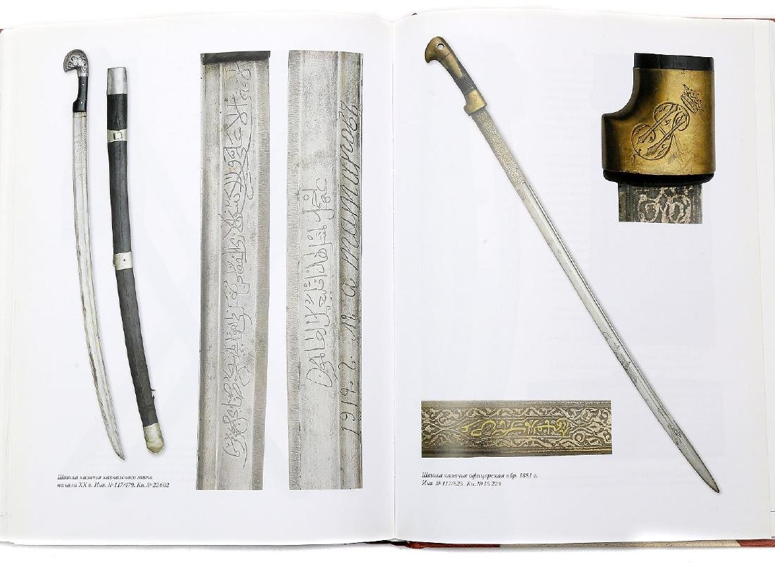 INSCRIBED EDGED WEAPONS, BY ALEKSANDER KULINSKY - 2