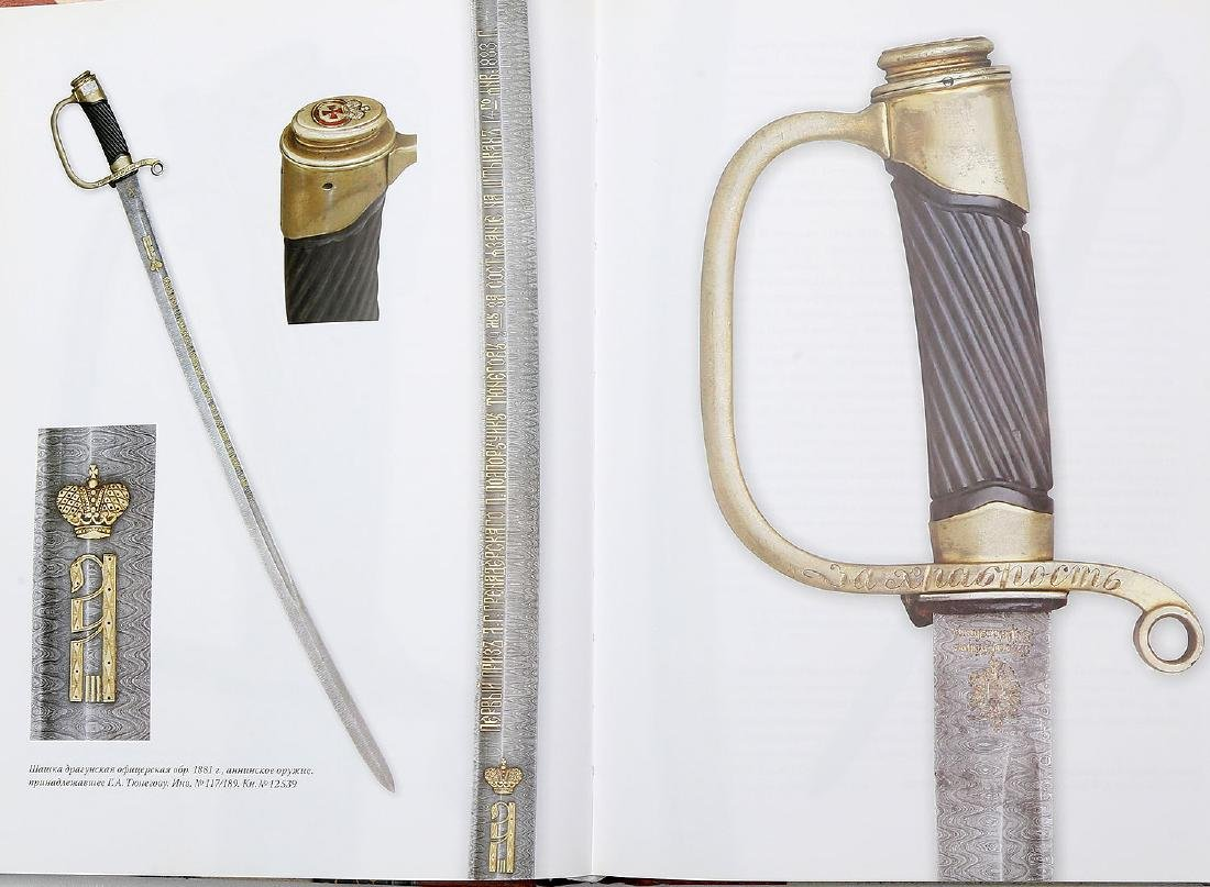INSCRIBED EDGED WEAPONS, BY ALEKSANDER KULINSKY - 3