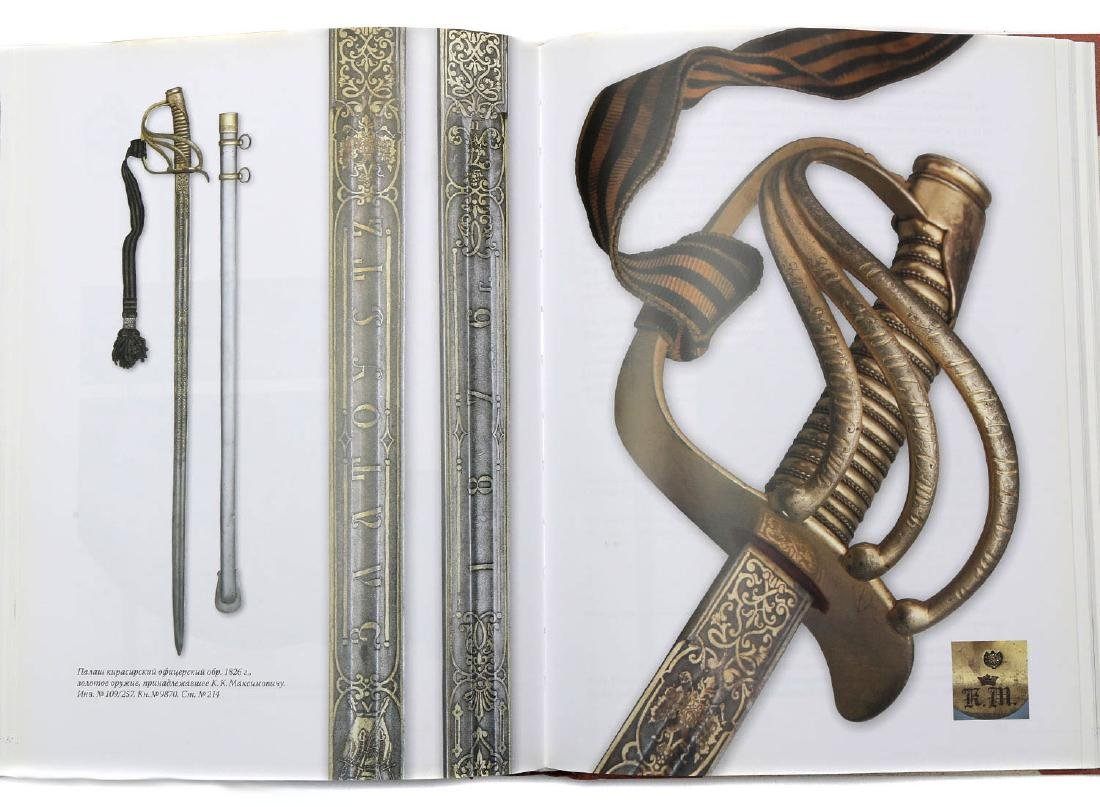 INSCRIBED EDGED WEAPONS, BY ALEKSANDER KULINSKY - 4