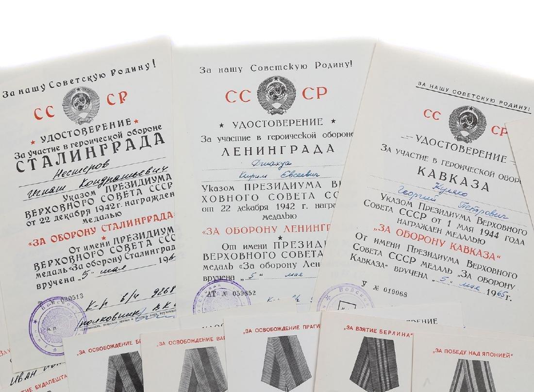 SET OF FIVTEEN SOVIET ORDER CERTIFICATES - 2