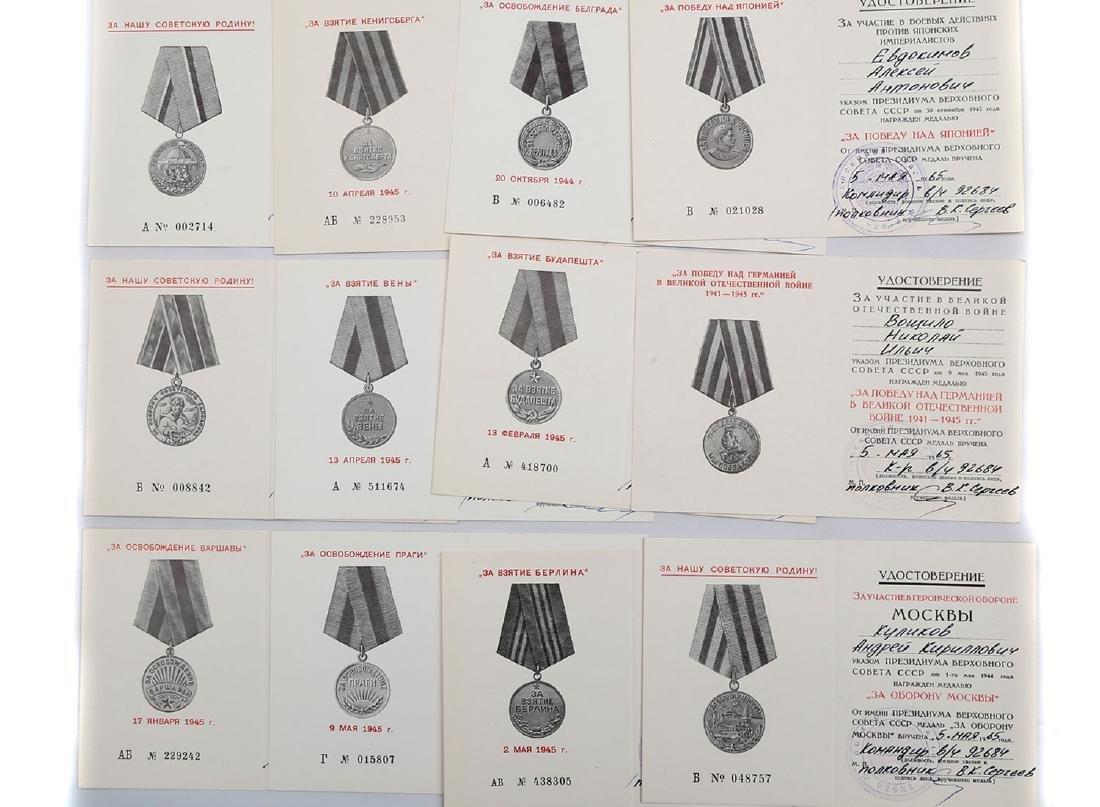 SET OF FIVTEEN SOVIET ORDER CERTIFICATES - 3