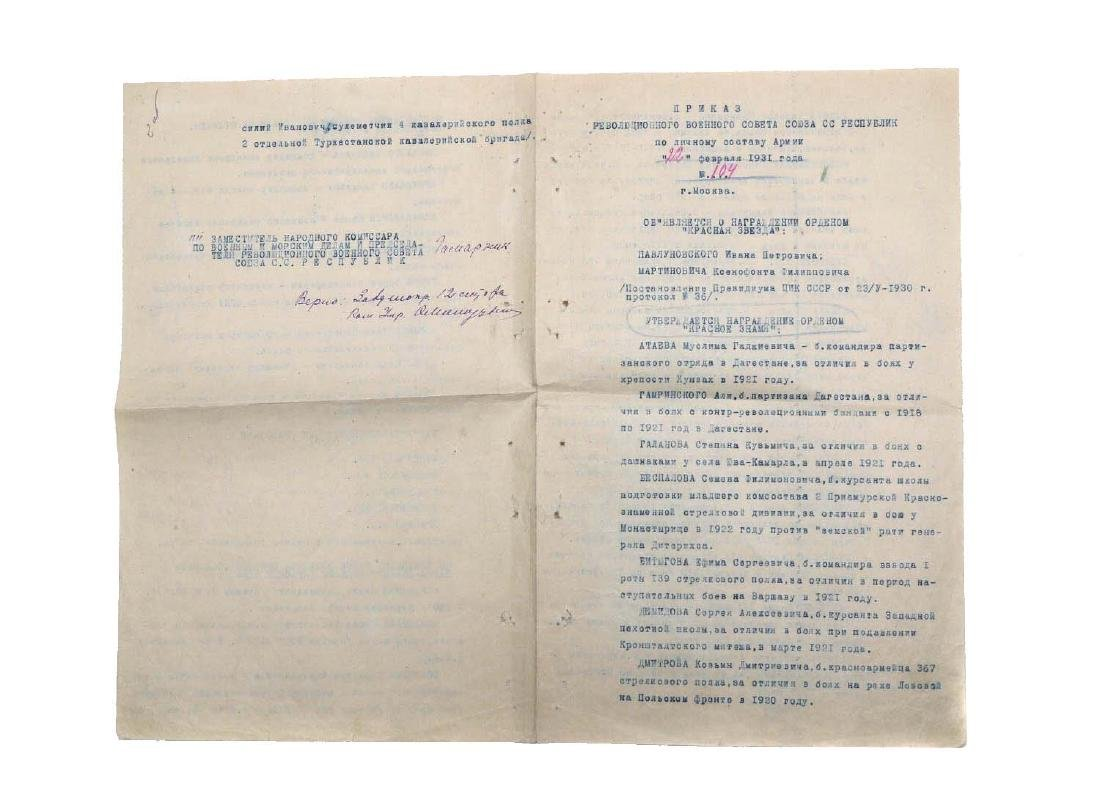 RARE SOVIET DOCUMENT SIGNED BY GAMARNIK