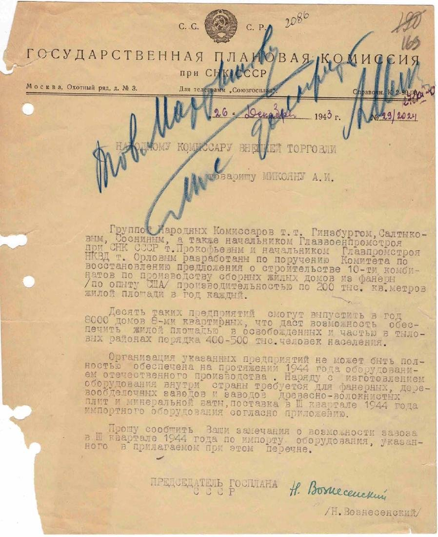 SOVIET DOCUMENT SIGNED BY MIKOYAN +VICTIM STALIN TERROR