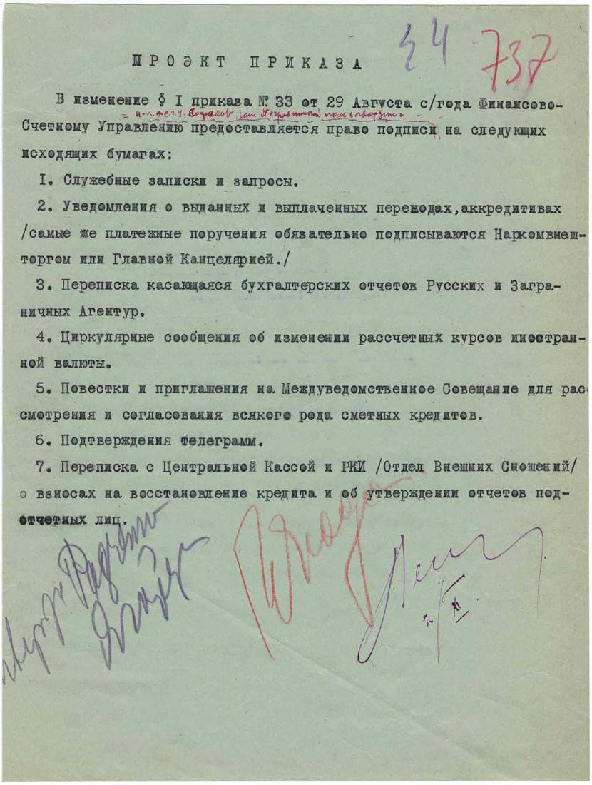 RARE SOVIET DOCUMENT SIGNED BY YAGODA