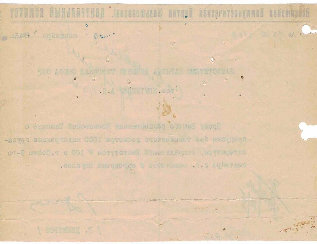 RARE SOVIET DOCUMENT SIGNED BY DIMITROV - 2