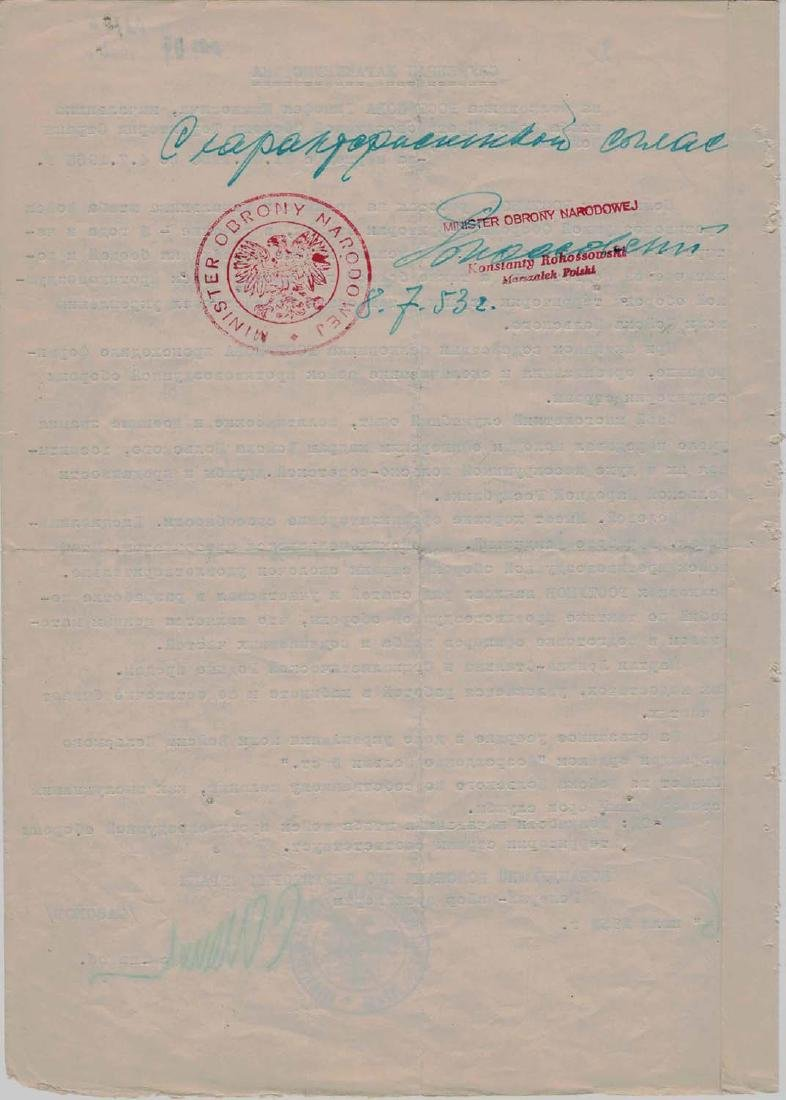 RARE SOVIET DOCUMENT SIGNED BY ROKOSSOVSKY - 2