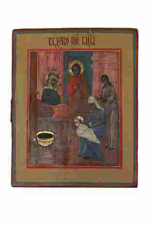 RUSSIAN ICON NATIVITY OF THE MOTHER OF GOD