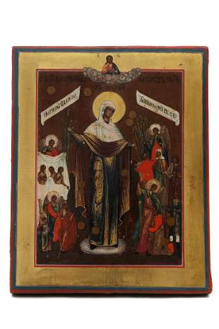 RUSSIAN ICON MOTHER OF GOD JOY OF ALL WHO SORROW