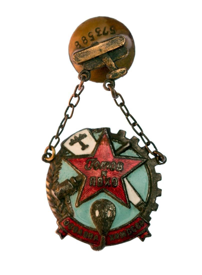 EARLY ORIGINAL SOVIET COPPER PVHO BADGE