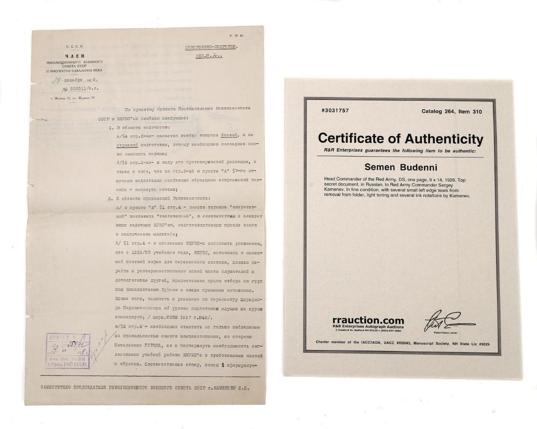 TOP SECRET SOVIET DOCUMENT SIGNED BY S. BUDENNI