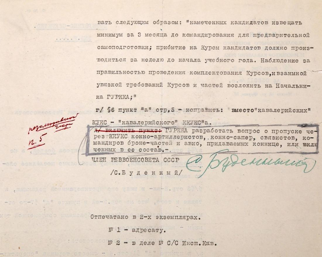 TOP SECRET SOVIET DOCUMENT SIGNED BY S. BUDENNI - 2