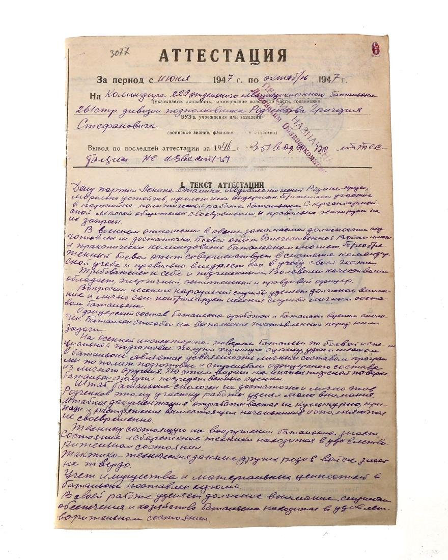 RARE SOVIET DOCUMENT SIGNED BY TOLBUKHIN, 1948