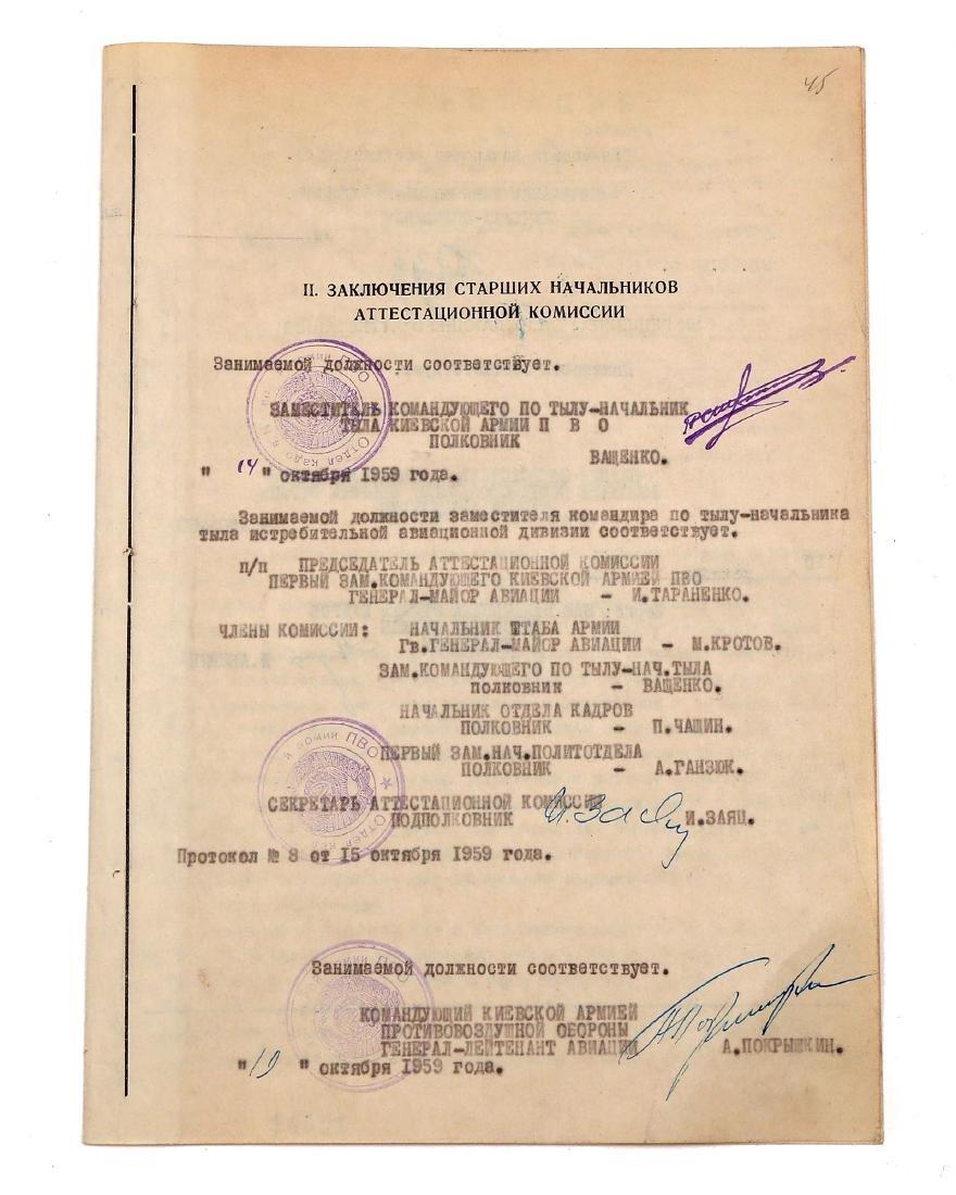 A SOVIET DOCUMENT SIGNED BY A. POKRYSHKIN, 1959