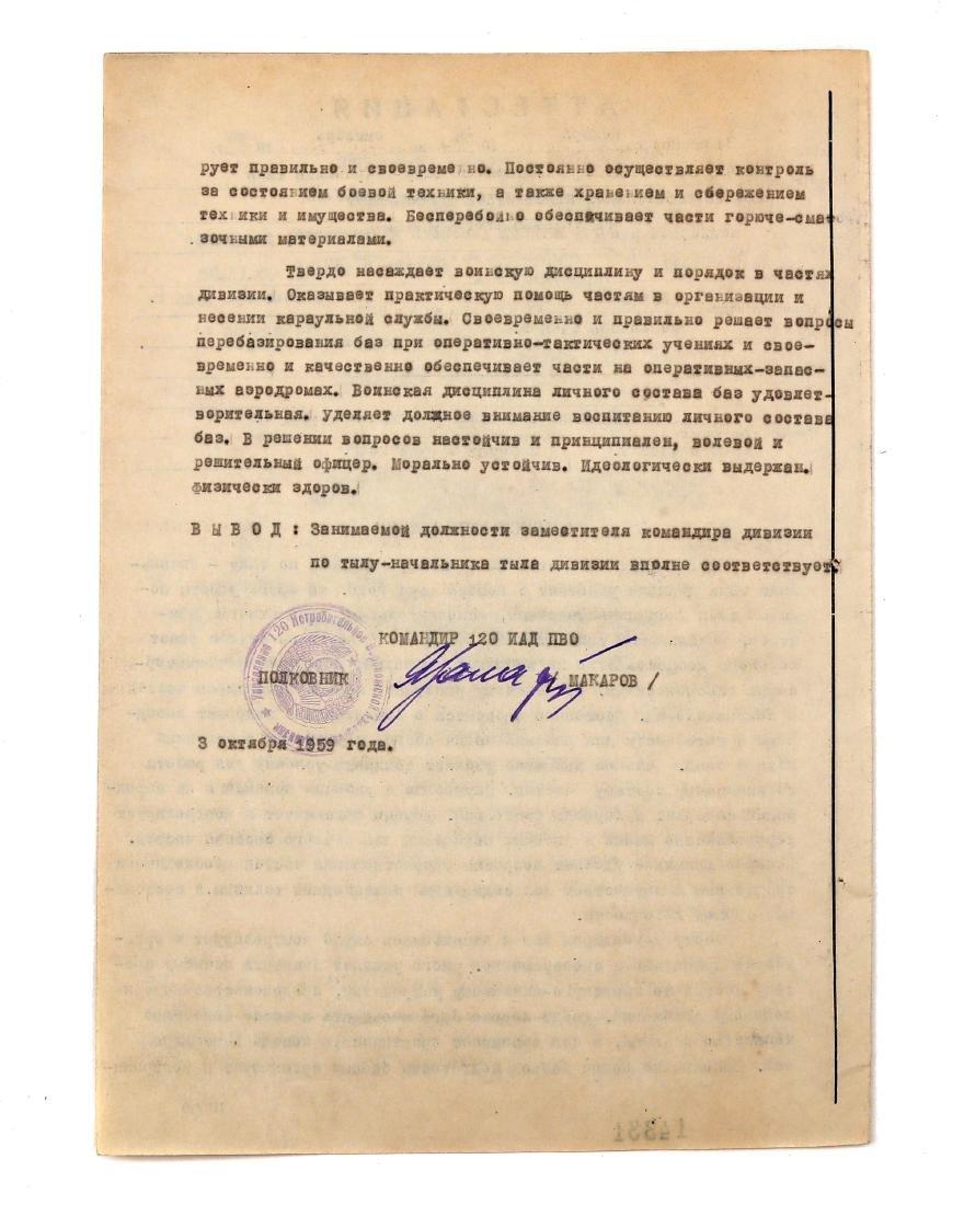 A SOVIET DOCUMENT SIGNED BY A. POKRYSHKIN, 1959 - 2