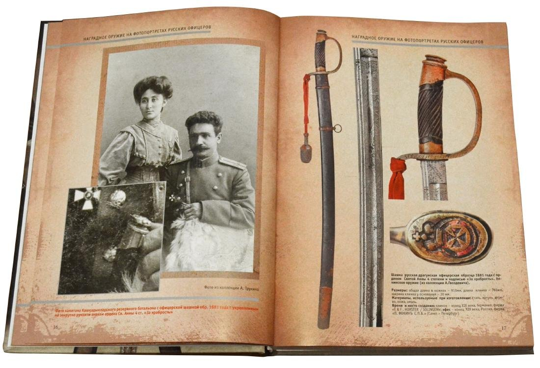 AWARDED WEAPONS ON PHOTOS OF RUSSIAN OFFICERS 2 V - 10