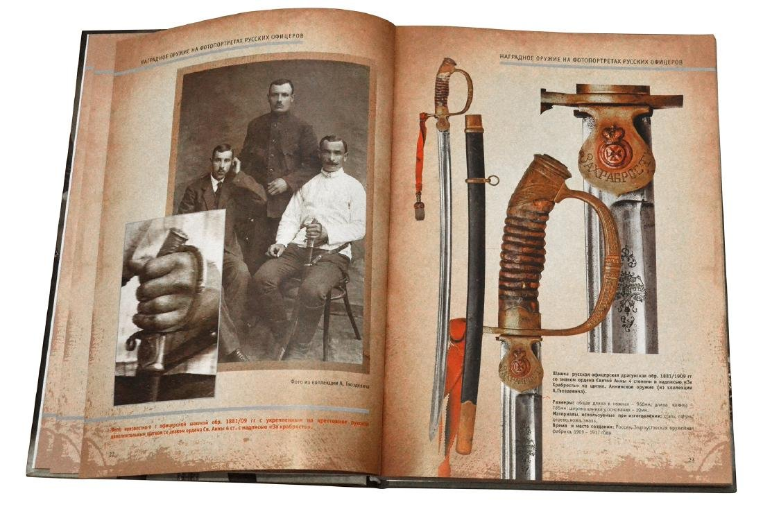AWARDED WEAPONS ON PHOTOS OF RUSSIAN OFFICERS 2 V - 3