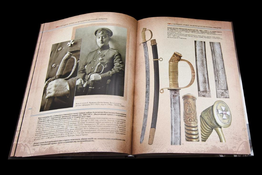AWARDED WEAPONS ON PHOTOS OF RUSSIAN OFFICERS 2 V - 8