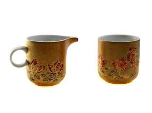 GILT ROSENTHAL CREAMER AND CUP