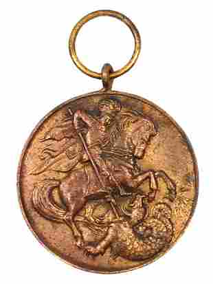 RUSSIAN IMPERIAL MEDAL FOR KURLAND (LATVIA) 1919
