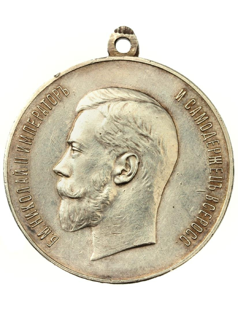 RUSSIAN NICHOLAS II NECK SILVER MEDAL FOR ZEAL