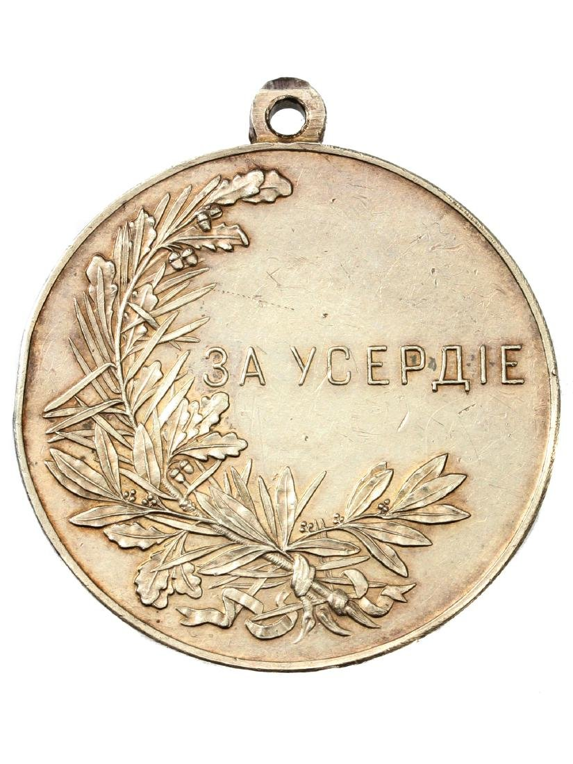 RUSSIAN NICHOLAS II NECK SILVER MEDAL FOR ZEAL - 2