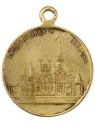 IMPERIAL RUSSIAN BRASS JETON NOVGOROD EXHIBITION