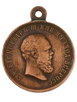 RUSSIAN ALEXANDER III CORONATION MEDAL 1883