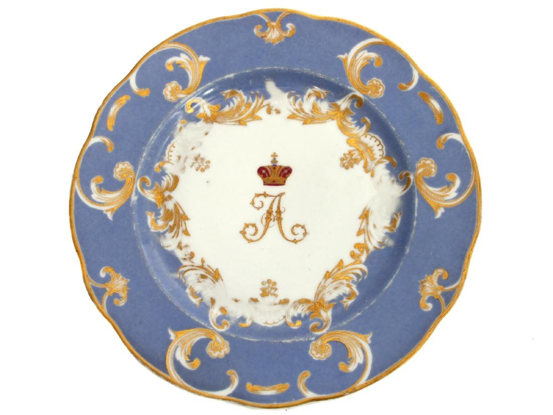 1892 ALEXANDER I RUSSIAN IMPERIAL PORCELAIN PLATE