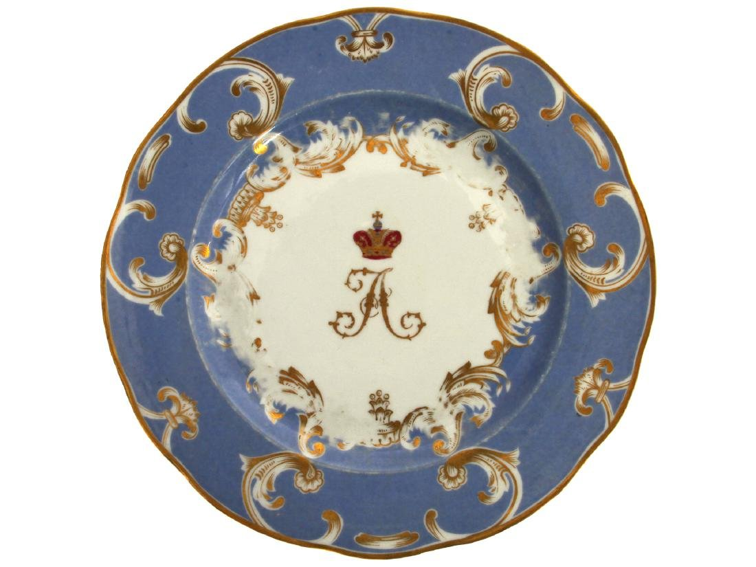 RUSSIAN IMPERIAL PORCELAIN PLATE FOR ALEXANDER I