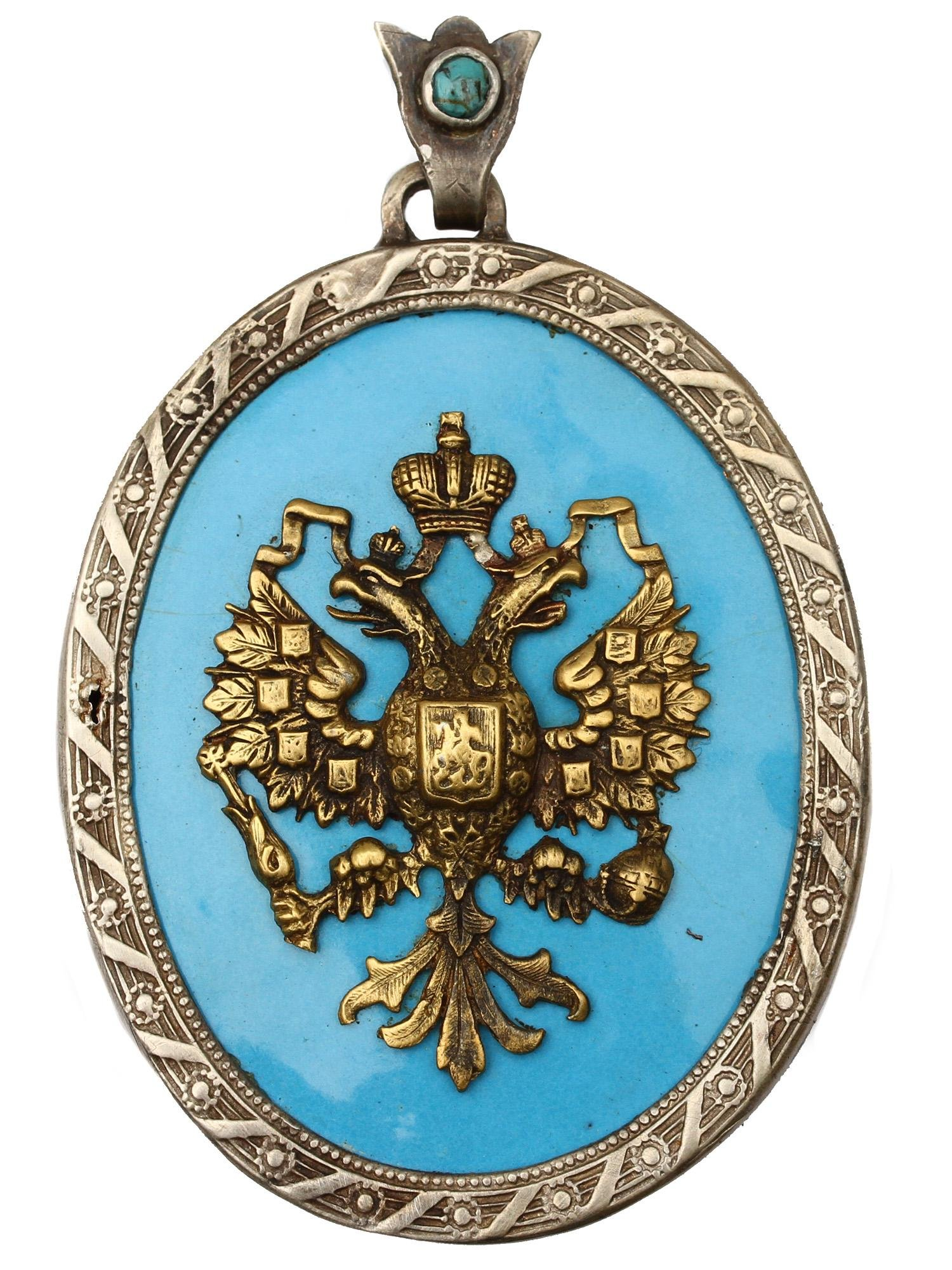 A RUSSIAN SILVER AND ENAMEL PENDENT W. STAR EAGLE