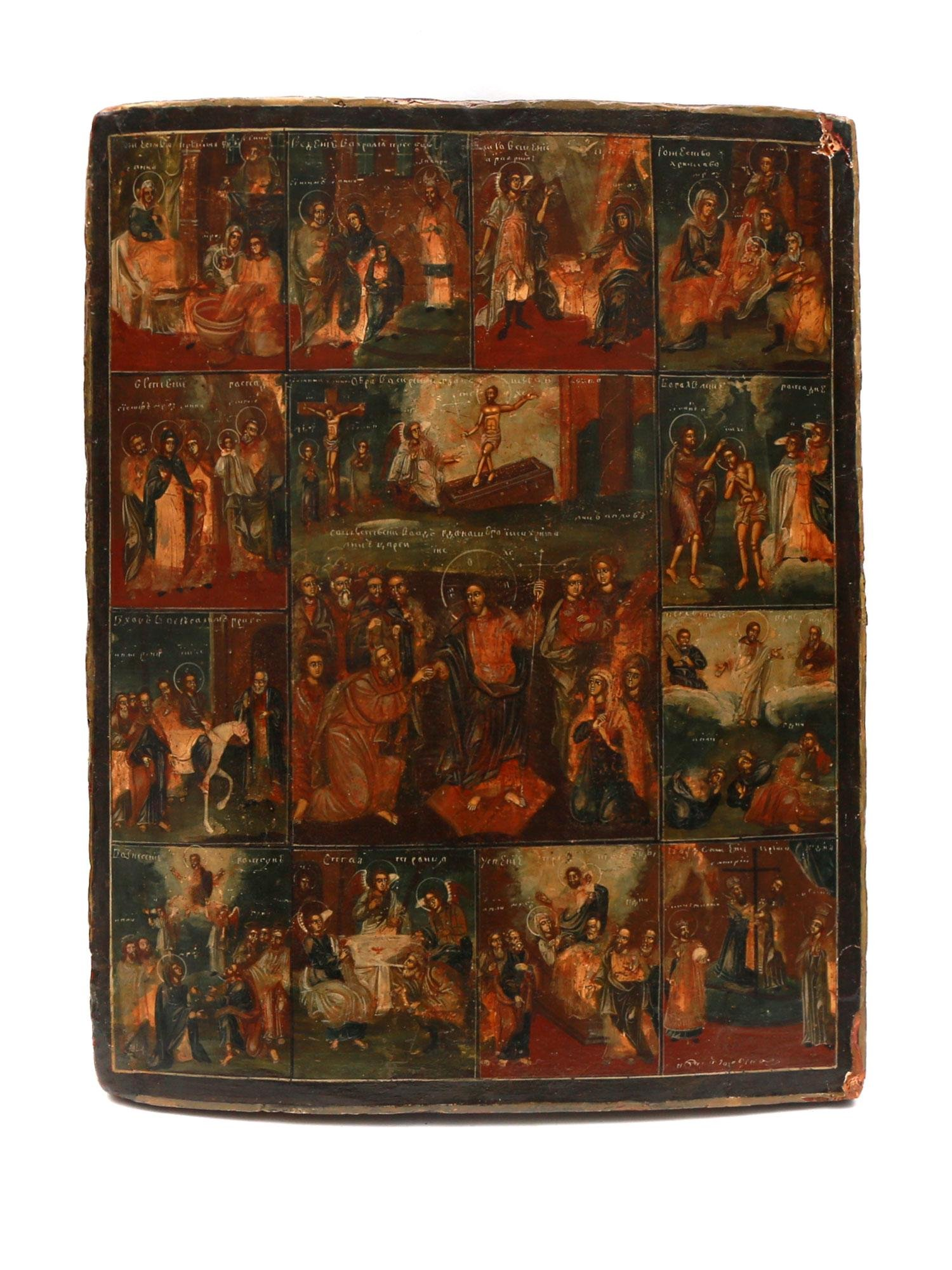 A RUSSIAN ORTHODOX ICON: THE TWELVE GREAT FEASTS
