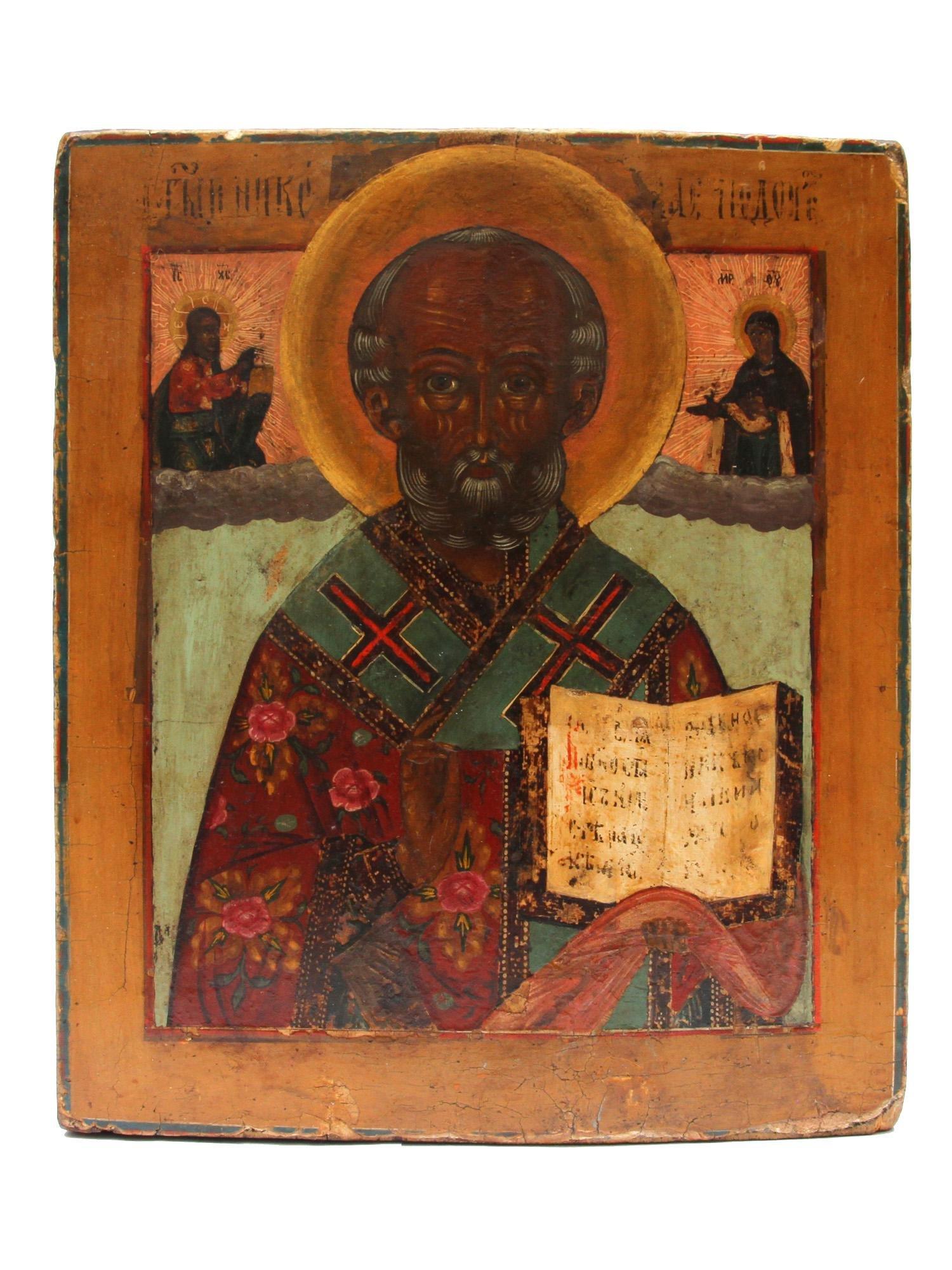 A RUSSIAN ORTHODOX ICON OF ST. NICHOLAS, 19TH C.