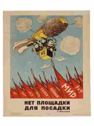 A SOVIET ANTIAMERICAN PROPAGANDA POSTER 1953