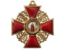 A RUSSIAN IMPERIAL ORDER OF SAINT ANNA