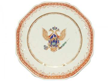 A CHINESE EXPORT PORCELAIN PATE FOR THE RUSSIAN MARKET