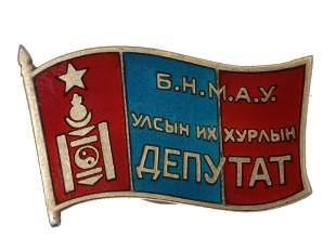 A VINTAGE SOVIET MONGOLIAN SILVER BADGE
