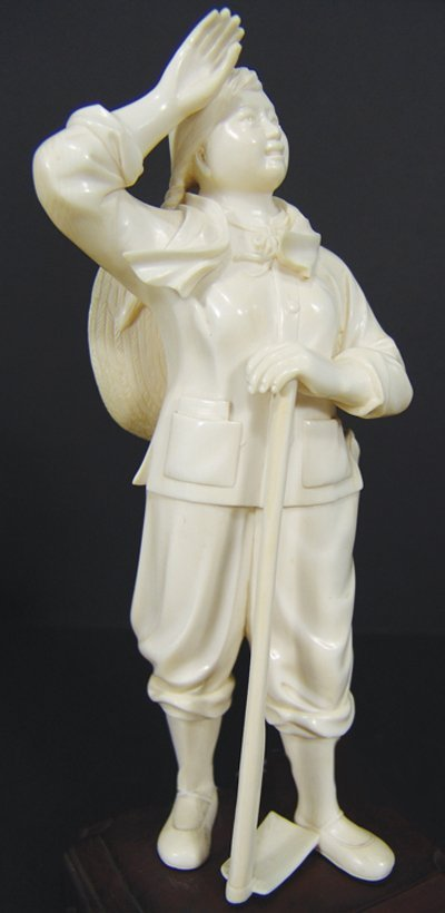 1380: Chinese Carved Ivory Figure