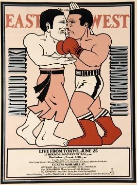 Muhammad Ali v Antonio Inoki poster for the fight in