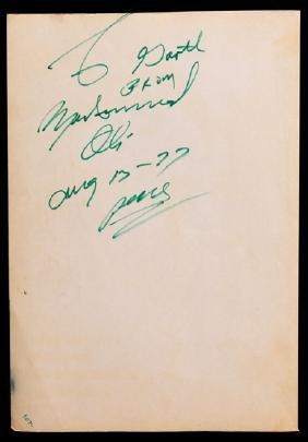 A Muhammad Ali signed ''I Am King'' photographic