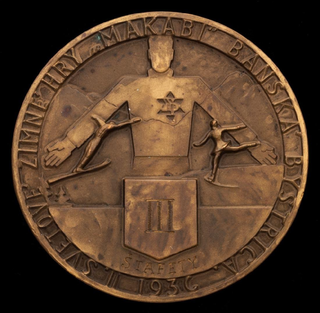 1936 Second Maccabiah Winter Games 3rd place bronze