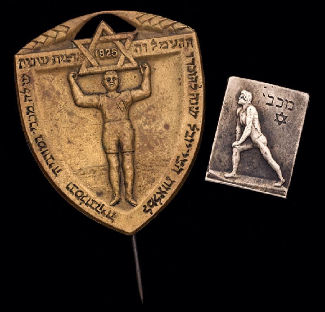 Two Jewish sports pinbacks, The first silvered