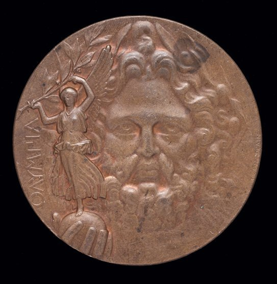 11: An 1896 Athens Olympic Games second prize medal, in