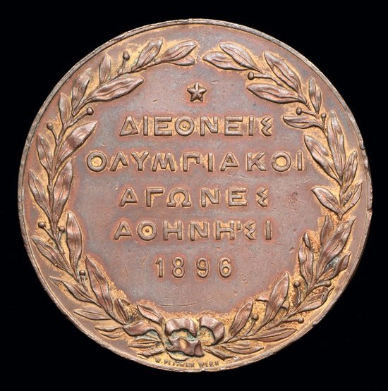 12: An 1896 Athens Olympic Games participation medal, g