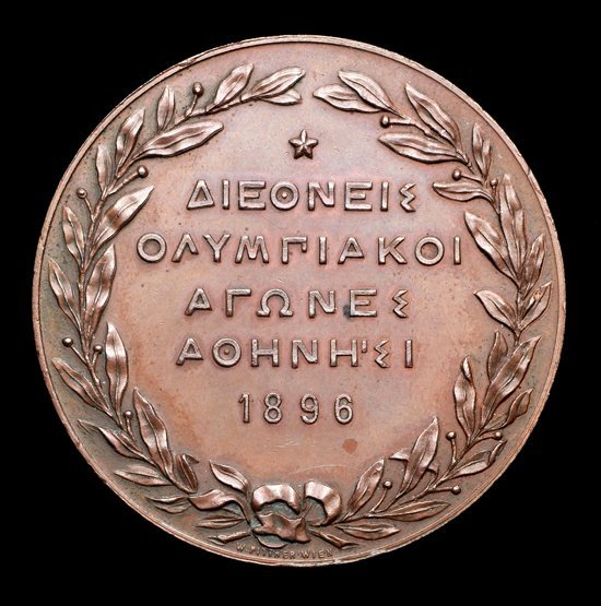 13: An 1896 Athens Olympic Games participation medal, d
