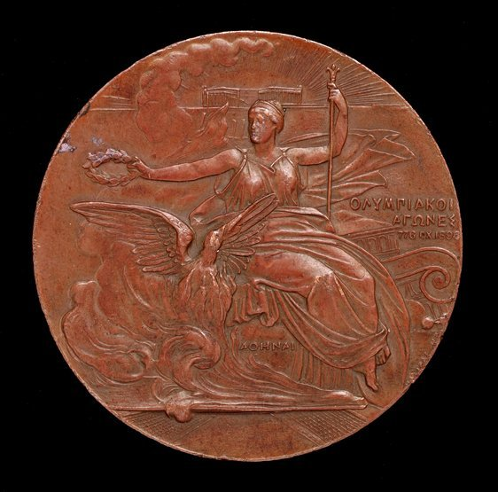 14: An 1896 Athens Olympic Games participation medal, i