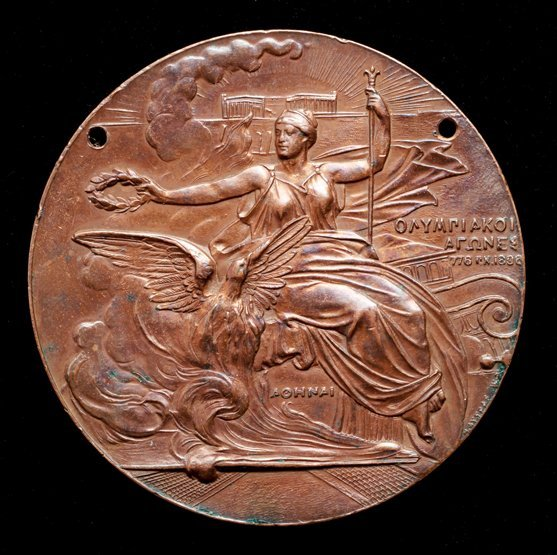 15: An 1896 Athens Olympic Games participation medal, d