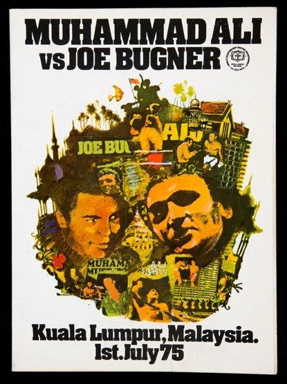 Muhammad Ali v Joe Bugner programme for the World